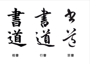 Japanese Writing Tattoos